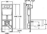 Комплект Система инсталляции для унитазов Roca DUPLO WC 890090020 + Кнопка смыва Roca PL1 Dual хром +, фото 7