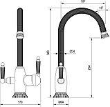 Смеситель Zorg Sanitary ZR 350 YF SATIN для кухонной мойки, фото 2