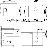 Мойка кухонная Blanco Subline 500-U магнолия, фото 2