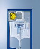 Комплект Система инсталляции для унитазов Grohe Rapid SL 38750001 4 в 1 с кнопкой смыва + Чаша для унитаза, фото 2