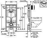 Комплект Система инсталляции для унитазов Grohe Rapid SL 38750001 4 в 1 с кнопкой смыва + Чаша для унитаза, фото 6