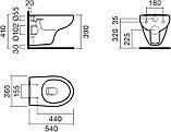 Комплект Система инсталляции для унитазов Geberit Duofix Delta 458.124.21.1 3 в 1 с кнопкой смыва + Чаша для, фото 4