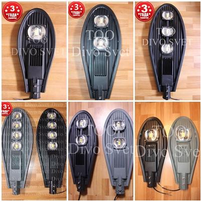 """LED консольные уличные светильники """"Кобра"""" Стандарт и Улучшенной серии, много вариантов"""