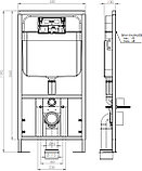 Система инсталляции для унитазов SantiLine SL-03 с кнопкой смыва, фото 2