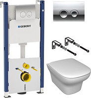 Комплект Система инсталляции для унитазов Geberit Duofix Delta 458.124.21.1 3 в 1 с кнопкой смыва + Чаша для