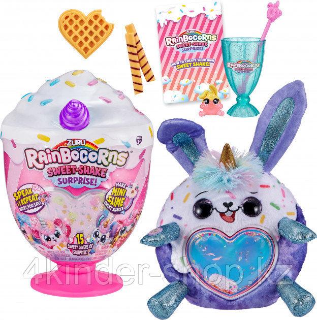 Мягкая игрушка-сюрприз Rainbocorn A серия Sweet Shake - фото 1