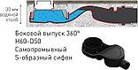 Душевой лоток Berges Wasserhaus B1 Keramik 091116 50 см, фото 10