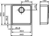 Мойка кухонная Reginox Ohio 40x40 Cuadrat LUX OKG L сталь, фото 4