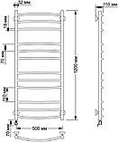 Полотенцесушитель электрический Secado Милан 3 50х120, фото 4