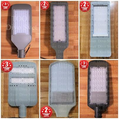 """LED консольные уличные светильники """"Многодиодные"""" Стандарт и Улучшенной серии, много вариантов"""