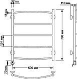 Полотенцесушитель электрический Secado Милан 1 50х70, фото 4