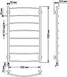 Полотенцесушитель электрический Secado Милан 1 50х100, фото 4