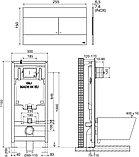 Комплект Sanitana Munique S555661 подвесной унитаз + инсталляция + кнопка, фото 5