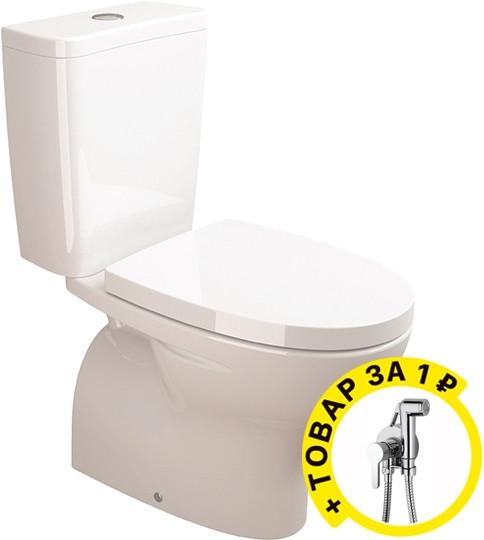 Унитаз-компакт Sanitana Pop + Гигиенический душ