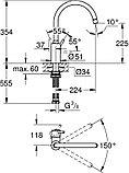 Смеситель Grohe Concetto 32661DC3 для кухонной мойки, фото 2