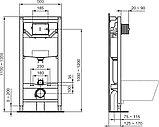 Унитаз подвесной VitrA Integra 7040B003-0075 безободковый + система инсталляции + кнопка смыва, фото 10