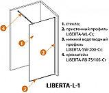 Душевая перегородка Cezares Liberta-L-1-115-C-Cr, фото 4