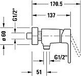 Смеситель Duravit B.2 B24230000010 для душа, фото 3