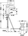 Смеситель Duravit B.2 B21010001010 для раковины, фото 2