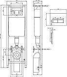Комплект Система инсталляции для унитазов Ideal Standard W3710AA 4 в 1 + Крышка-сиденье Ideal Standard Tesi, фото 7