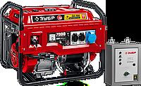 Генератор бензиновый СБА-7000 серия «МАСТЕР»
