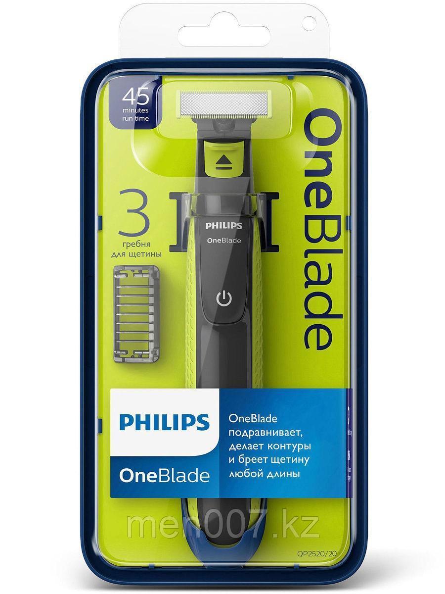 Philips OneBlade QP2520/20 с 3 насадками-гребнями (Триммер для бороды и усов)