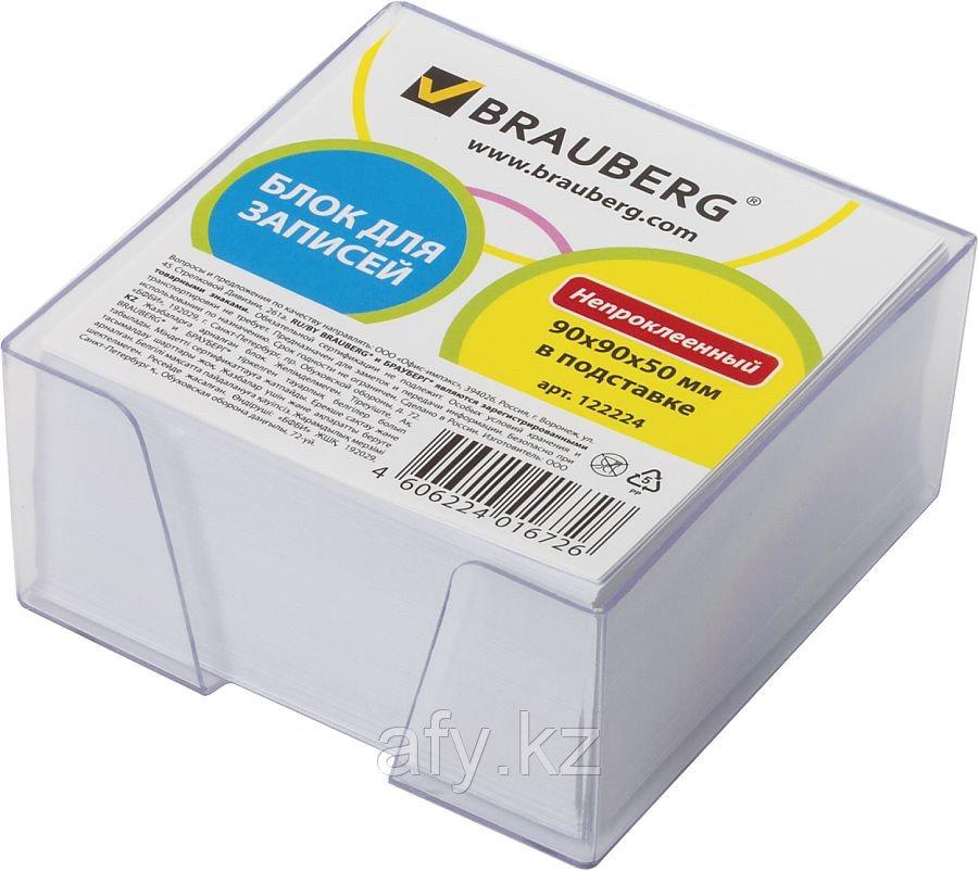 Блок бумаги в прозрачной оправе 90*90*50