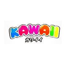 KAWAII (Кавайи, Каваи)