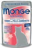 Monge Natural 80г Тунец с курицей и креветками Влажный корм для кошек в паучах