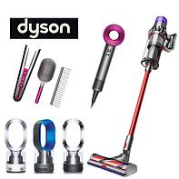продукция Dyson