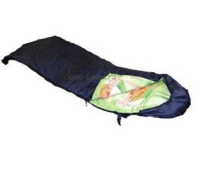 Спальный мешок Батыр СОК-2 (220х75см, 0°C)