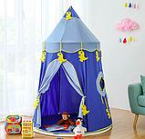 """Детская палатка """"Замок"""", фото 2"""