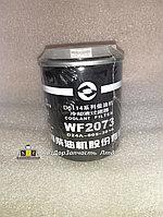 Водяной фильтр WF2073/D24A-005-30, фото 1
