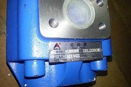 Гидравлический насос 4120002035/5002029