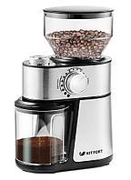 Кофемолка Kitfort KT-717 (жерновая)