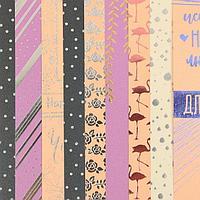 Набор бумага для скрапбукинга жемчужной с фольгированием «Чудесного дня», 20 × 21.5 см, 10 листов,