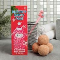 Набор 'Веселого Нового года' бомбочка для ванны 4 шт, ручка
