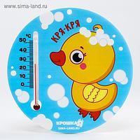 Термометр для измерения температуры воды, детский «Уточка»