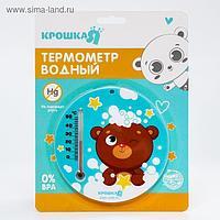 Термометр для измерения температуры воды, детский «Мишка»
