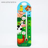 Термометр для измерения температуры воды, детский «Домашние животные»
