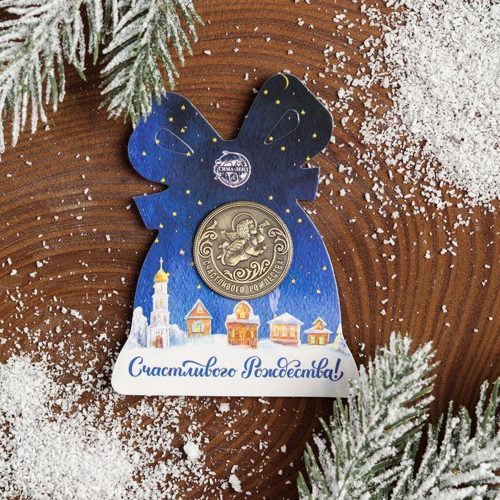 Рождественская монета-талисман «Ангел» - фото 1