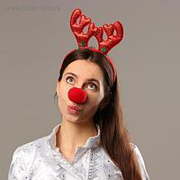 Карнавальный набор «Новогодний олень», ободок, нос