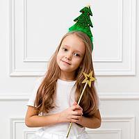 Карнавальный набор «Маленькая ёлочка», ободок, палочка