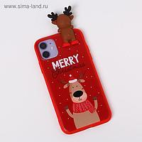 Чехол для телефона iPhone 11 «Счастливого рождества», с персонажем, 7,6 х 15,1 см