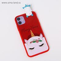 Чехол для телефона iPhone 11 «Новогодний единорог», с персонажем, 7,6 х 15,1 см