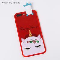 Чехол для телефона iPhone 7,8 plus «Новогодний единорог», с персонажем, 7,7 х 15,8 см