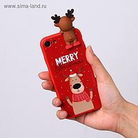 Чехол для телефона iPhone 7,8 «Счастливого рождества», с персонажем, 6,8 х 14,0 см