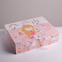 Коробка складная подарочная «Любимой сестре», 31 × 24,5 × 9 см