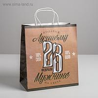 Пакет подарочный крафт «Лучшему мужчине», 28 х 32 х 15 см