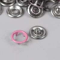Кнопки рубашечные, d = 9,5 мм, 10 шт, цвет розовый